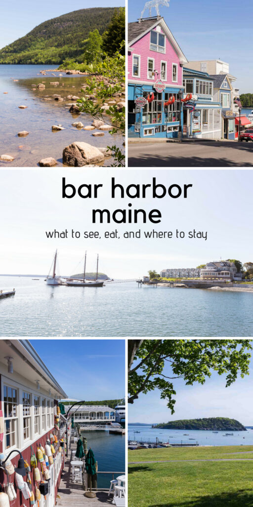 bar harbor maine collage of images with title