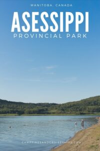 asessippi provincial park title image with text